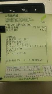 DSC_0915.JPG